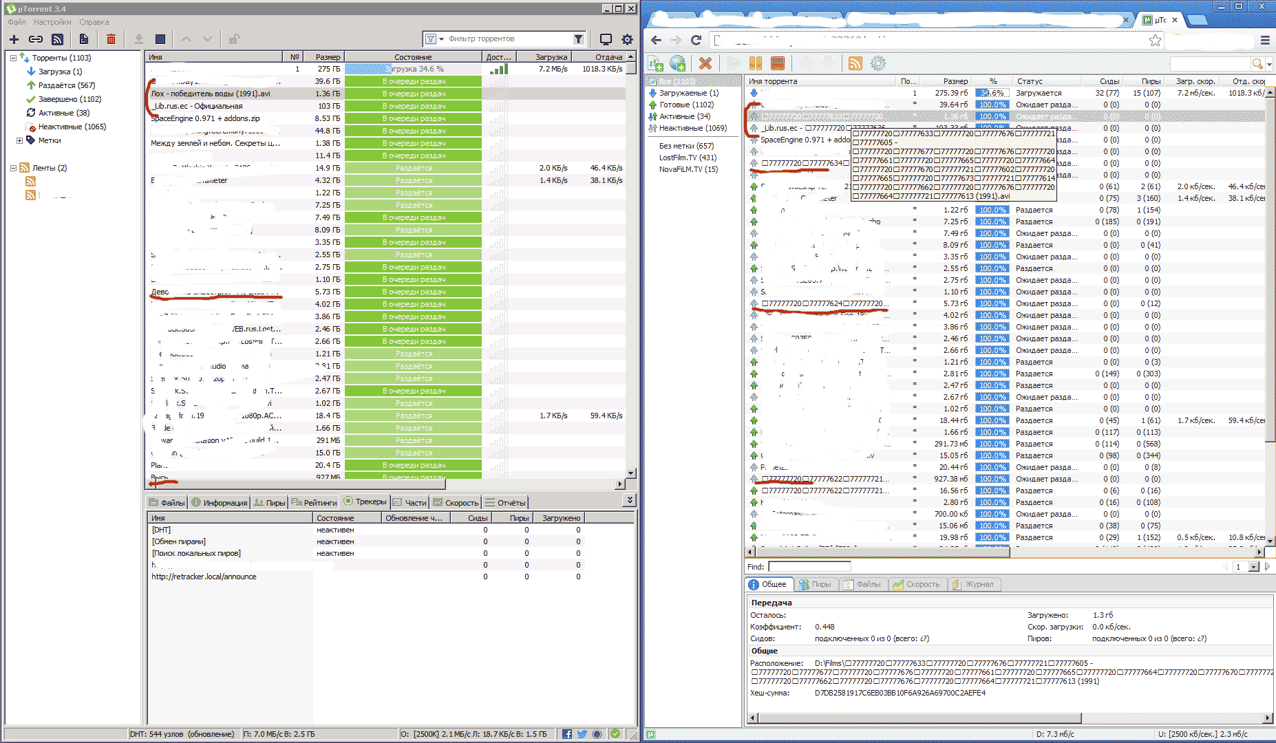utorrent_3.4_webui_0.388_codeing_bug.png
